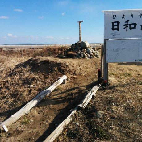 """""""Новая"""" самая низкая гора в Японии"""
