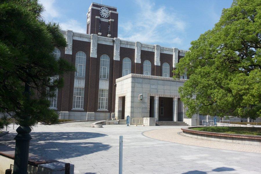 Киотский университет