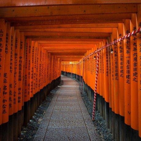 Бытовые фразы для путешествия по Японии