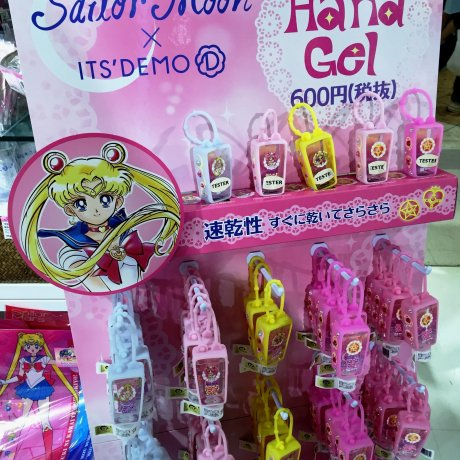 Sailor Moon в IT'SDEMO