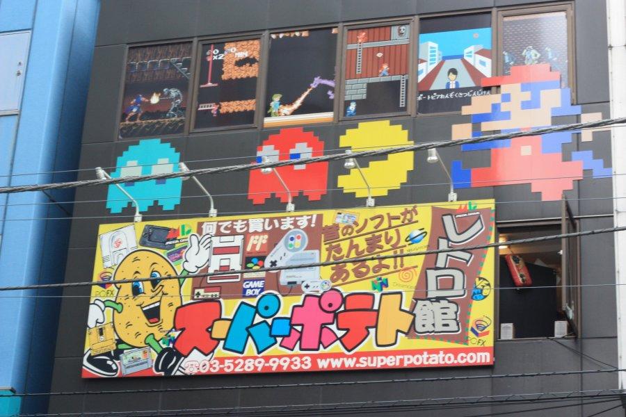 Суперкартошка на Акихабаре