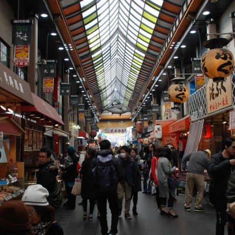 Рынок Куромон Итиба