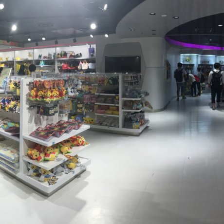 Покемон Центр (Pokemon Center)