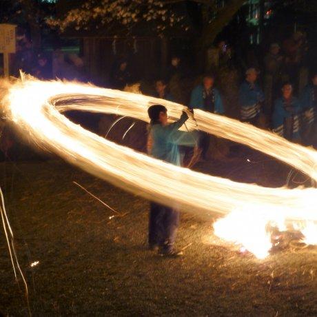 Фестиваль огня Асо