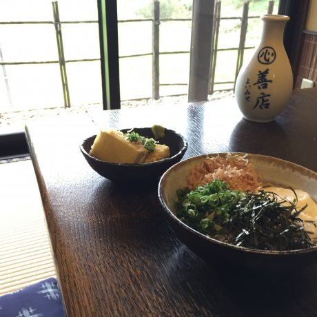 Yoi Mise в Тоёока