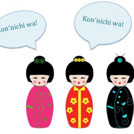 5 основных сложностей японского языка