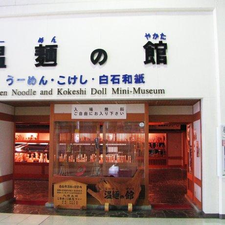 Музей куклы кокэси
