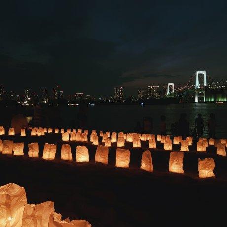 Фестиваль фонарей на Одайбе