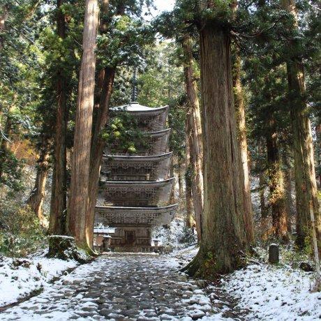 Ямагата: духовность и природа