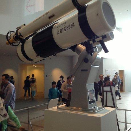 Астрономическая обсерватория Сэндая
