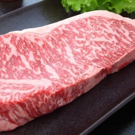 The Most Expensive Beef in the World?