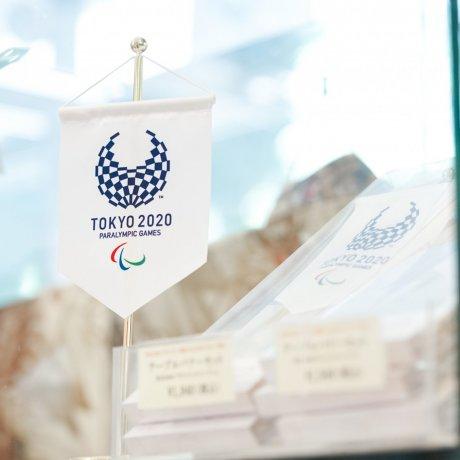 Летние Паралимпийские игры Токио-2020