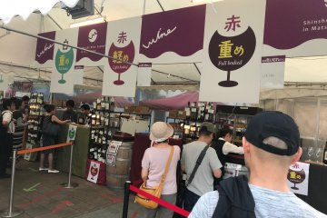 Винный фестиваль 2019 Shinshu Wine Summit в Мацумото