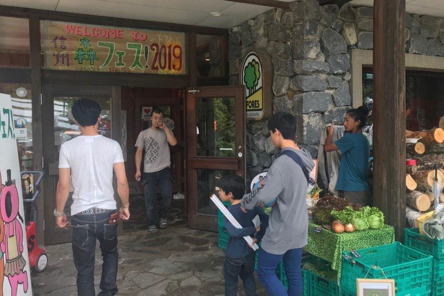 9-й лесной фестиваль Синсю