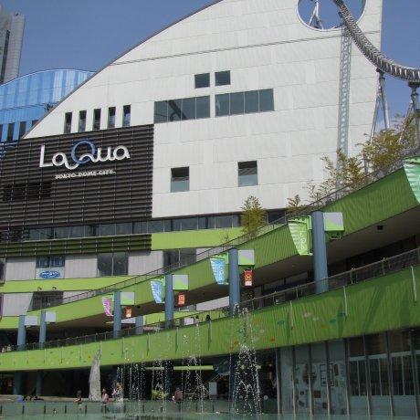 Спа LaQua в Токио