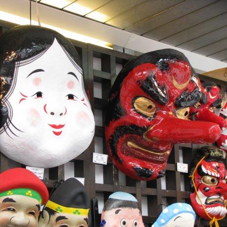 Традиционные маски Японии