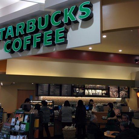 Как использовать Starbucks Wi-Fi