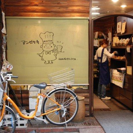 Пекарня Angelica, Симокитазава