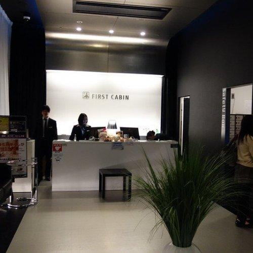 First Cabin hotel
