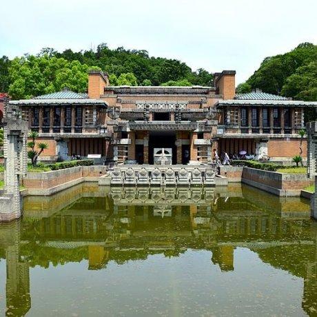 Meiji Village