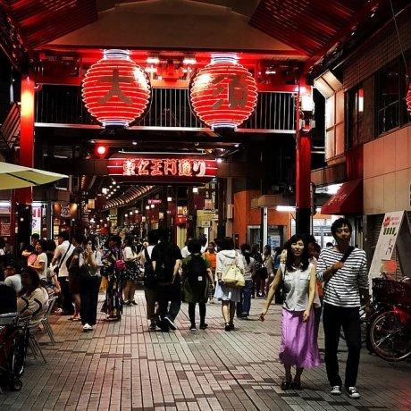 Osu Shopping Arcade